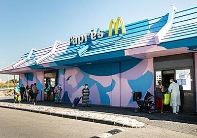 """不法占拠された""""元""""マクドナルドが地域に貢献──麻薬・暴力・貧困の闇に灯されたM字型の明かり   「ここはいま、フードバンクです」   クーリエ・ジャポン"""