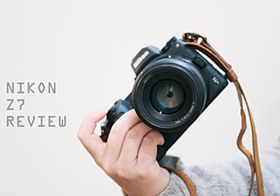 【作例大量】Nikon Z7レビュー - あたし、めりーさん。今、あなたが心の中にいるわ。