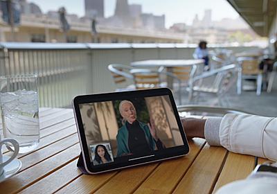 「iPad mini」がフルモデルチェンジ USB Type-Cポート搭載+5G対応で9月24日発売 - ITmedia Mobile