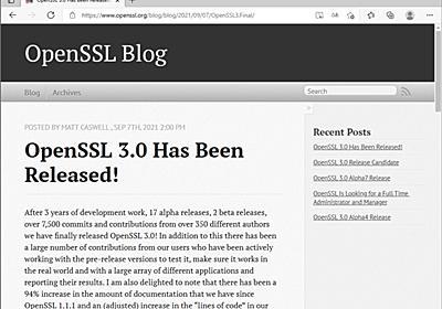 「OpenSSL 3.0.0」が公開 ~ライセンスは「Apache License 2.0」に - 窓の杜