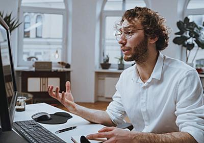 IBM社内のメールシステム移行に問題が発生、数日間にわたり従業員がメールを使えない事態に - GIGAZINE