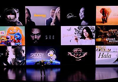 アップルが動画サービスを無料で提供する理由 | スマホ・ガジェット | 東洋経済オンライン | 経済ニュースの新基準