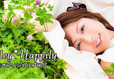 ★皆様にご報告です★ | 浅倉杏美オフィシャルブログ「Smiley*Happily」Powered by Ameba