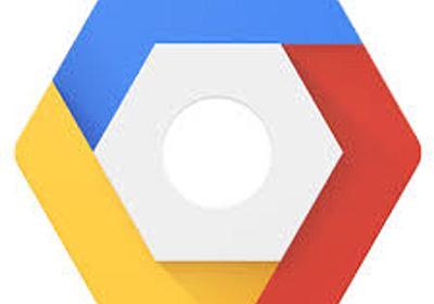 グーグル、Apache Airflowベースのワークフロー管理ツール「Cloud Composer」ベータ公開 - ZDNet Japan