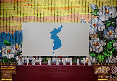 北朝鮮、「千年来の敵」日本の対韓輸出規制めぐり批判展開 写真1枚 国際ニュース:AFPBB News