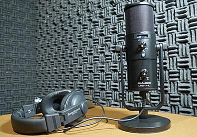 【ミニレビュー】ライブ配信の声をいい音で。4つの録り方ができる本格USBマイク「Uber Mic」 - AV Watch