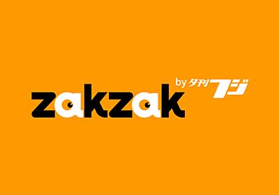 Webサイトから5分で簡単入力!施術ビジネス業界向け補助金チェック無料サービス『プランツ(Prants)』を提供開始 - zakzak:夕刊フジ公式サイト