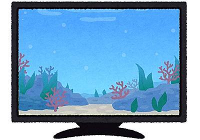日テレで放送事故 突然「ピー」音や美しい海の映像などが2分ほど流れる (1/2) - ねとらぼ