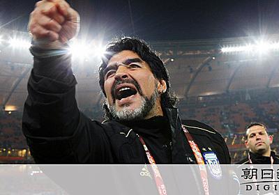 アルゼンチン元サッカー代表マラドーナ氏が死去 60歳:朝日新聞デジタル