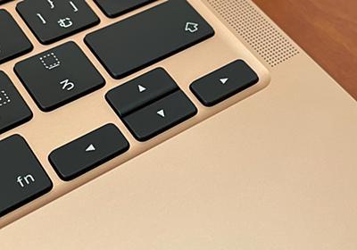 「Apple M1」搭載MacBook Airを1週間使ってみた - こいつは、あらゆる面で「静かでクール」なヤツだ! | マイナビニュース