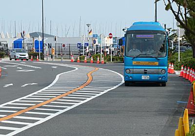 """がっかりだった自動運転バスが新たに示した""""3つの答え"""" (1/5) - ITmedia ビジネスオンライン"""