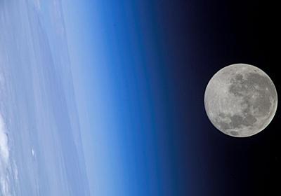 月の大気の帯電を観測、満月にパワーアップ   ナショナルジオグラフィック日本版サイト