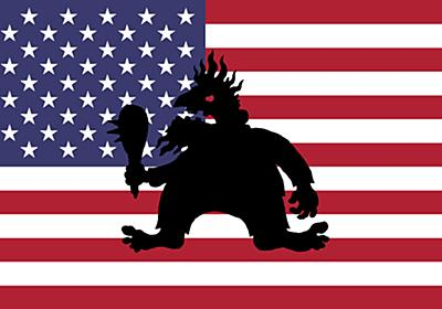 アダルト2社がほぼすべてを占める米国の著作権トロール訴訟 | P2Pとかその辺のお話R