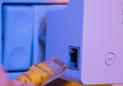 無線LANがつながらない、ようやく分かった意外な原因 | 日経 xTECH(クロステック)