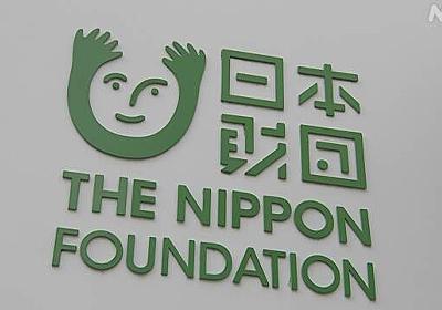 都内の介護スタッフ延べ200万人に無料PCR検査へ 日本財団 | 新型コロナウイルス | NHKニュース