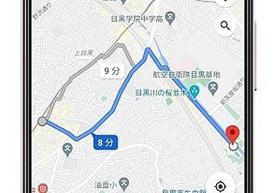 Googleマップ、日本で「自転車ルート」に対応 10都道府県で - ITmedia NEWS