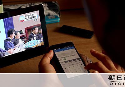 50歳ひきこもり、考えたくない未来 「老後はひとり」 - 2019参議院選挙(参院選):朝日新聞デジタル