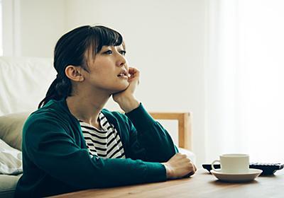 「勉強めんどくさい」でも東大合格する人の思考 | リーダーシップ・教養・資格・スキル | 東洋経済オンライン | 経済ニュースの新基準