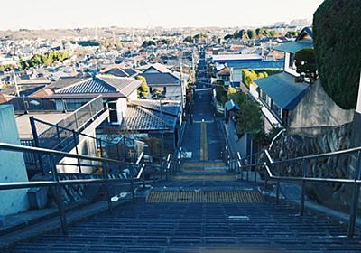 """大学生だった私。""""耳をすませば""""の街「聖蹟桜ヶ丘」で感じた自己責任の生き方 - SUUMOタウン"""