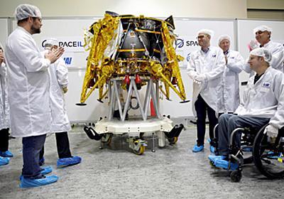 イスラエルの無人探査機、月面着陸に失敗 初の民主導 (写真=ロイター) :日本経済新聞