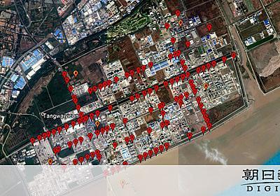 上海市当局、ウイグルで「監視リスト」日本人も895人:朝日新聞デジタル