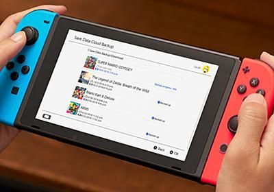 Nintendo Switch Onlineのファミコン、早くもハックされる。未配信の『バトルトード』などが起動 - Engadget 日本版