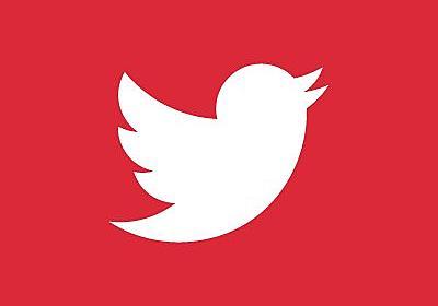 """Twitter Japan on Twitter: """"2018年7月から12月のあいだに、Twitterは全世界で456,989件のアカウントを児童の性的搾取に関連して凍結しました。そのうち29%は日本に所在していると思われる方々によって運用されるものでした。それらのアカウントのうち94%はテクノロジーを用いて自主的に発見しました。"""""""