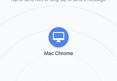 Android版AirDropとして使える「Snapdrop」、iPhoneとAndroid間も使える | マイナビニュース