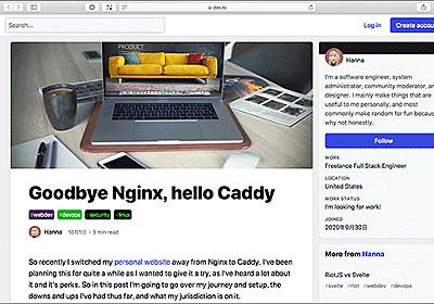 NginxからCaddyに変更した際の作業手順、デザイナーにもお勧めの簡単で高性能なWebサーバー | コリス
