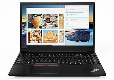 レノボ、Ryzenを搭載した15.6型ビジネスノート「ThinkPad E585」 - PC Watch