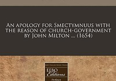 """Quote by John Milton: """"They who have put out the people's eyes reproac..."""""""