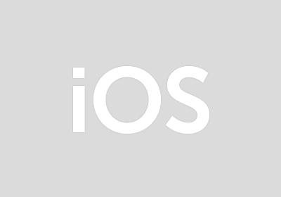 [iOS] Xcode 6.3 から Objective-C でも Swift の Optional と同等の機能が利用できるようになりました   DevelopersIO