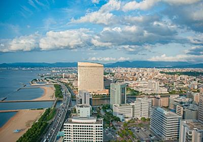 移住したい都道府県ランキングTOP30! 1位は「福岡県」に決定!(1/4)   ねとらぼ調査隊