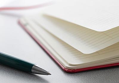 記憶、情報整理、精神の治癒……手書きが結局、いちばん効果的な理由   バレットジャーナル 人生を変えるノート術   ダイヤモンド・オンライン