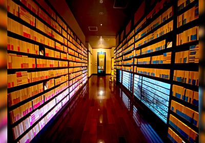 蓼科親湯温泉で約3万冊の蔵書に囲まれながらゴールデンカムイ全話無料を読んでいた話 - Togetter