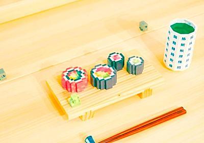 """東京から寿司を""""テレポーテーション"""" 味をデータ化、""""ピクセル寿司""""に - ITmedia NEWS"""