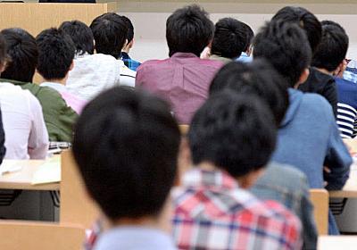 東工大、授業料を9万円超引き上げ  :日本経済新聞