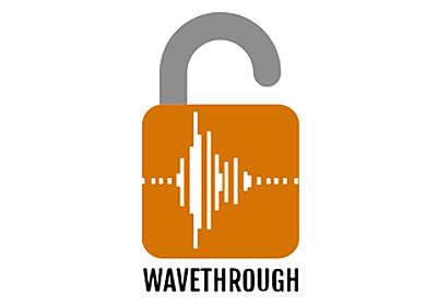 ウェブブラウザでのメディアファイル呼び出しに関する脆弱性「Wavethrough」が見つかる - GIGAZINE