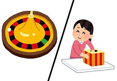 欧米のギャンブル規制当局、ルートボックスに関する共同声明を発表 「賭博とゲームのぼやけた境界線に懸念」 - ねとらぼ