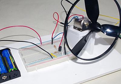 Lチカ+モータonラズパイ。より大きな電流の扱い方を知る | Device Plus - デバプラ