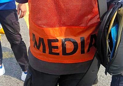 香港デモにニセ記者出没 大量の虚偽情報、SNS凍結も:朝日新聞デジタル