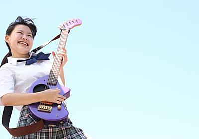 10代女子に人気の「nana」は音楽業界を救うか | ゲーム・エンタメ | 東洋経済オンライン | 経済ニュースの新基準