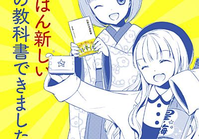 醤油手帖の著者が日本酒を楽しく語る『白熱日本酒教室』発売記念イベント実施 サイン本をプレゼント - はてなニュース