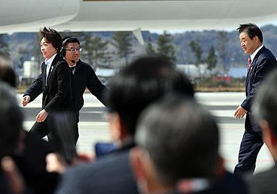 聖火到着式でハプニング 新幹線停止で五輪相ら遅刻 - 聖火リレー - 東京オリンピック2020 : 日刊スポーツ