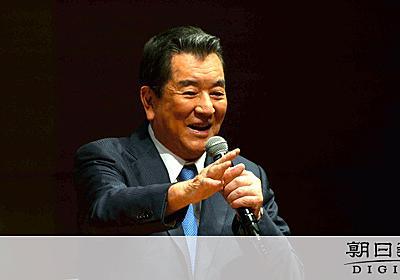 加山雄三さんが免許返納 テレビゲームで「衰え実感」:朝日新聞デジタル