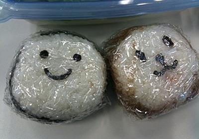 日本人が大好きすぎる「おにぎり」 エントリーまとめ - はてなニュース