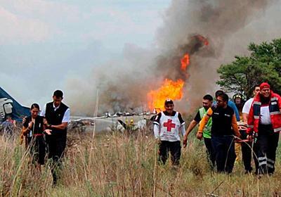CNN.co.jp : 航空機事故、「全員生存」のケースが普通に 専門家が指摘