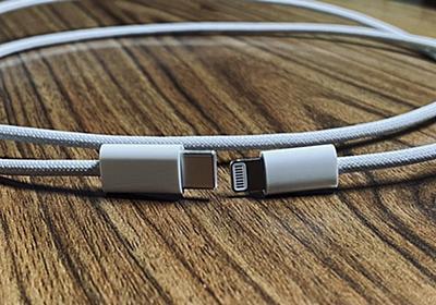 iPhone12の同梱される?編組Lightning to USB-Cケーブルの新たな写真 - こぼねみ
