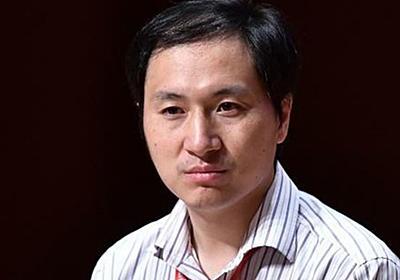 中国政府、遺伝子操作ベビーの研究中止を命じる - CNET Japan