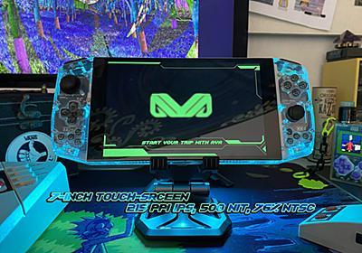 Ryzen 5 4500U搭載7型ゲーミングUMPC「AYA NEO」がIndiegogoで予告 - PC Watch